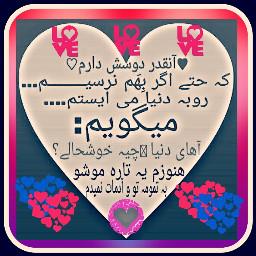 freetoedit عشق mylove god love1